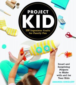 COVER-PROJECT-KID.jpg