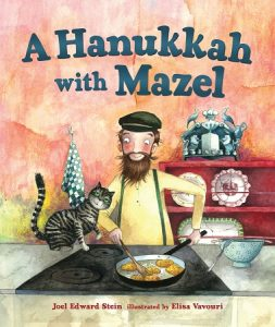 A Hanukkah With Mazel by Joel Edward Epstein