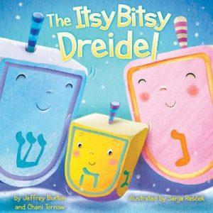The Itsy Bitsy Dreidel cvr image