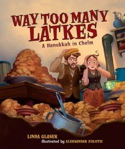 Way Too Many Latkes cover image