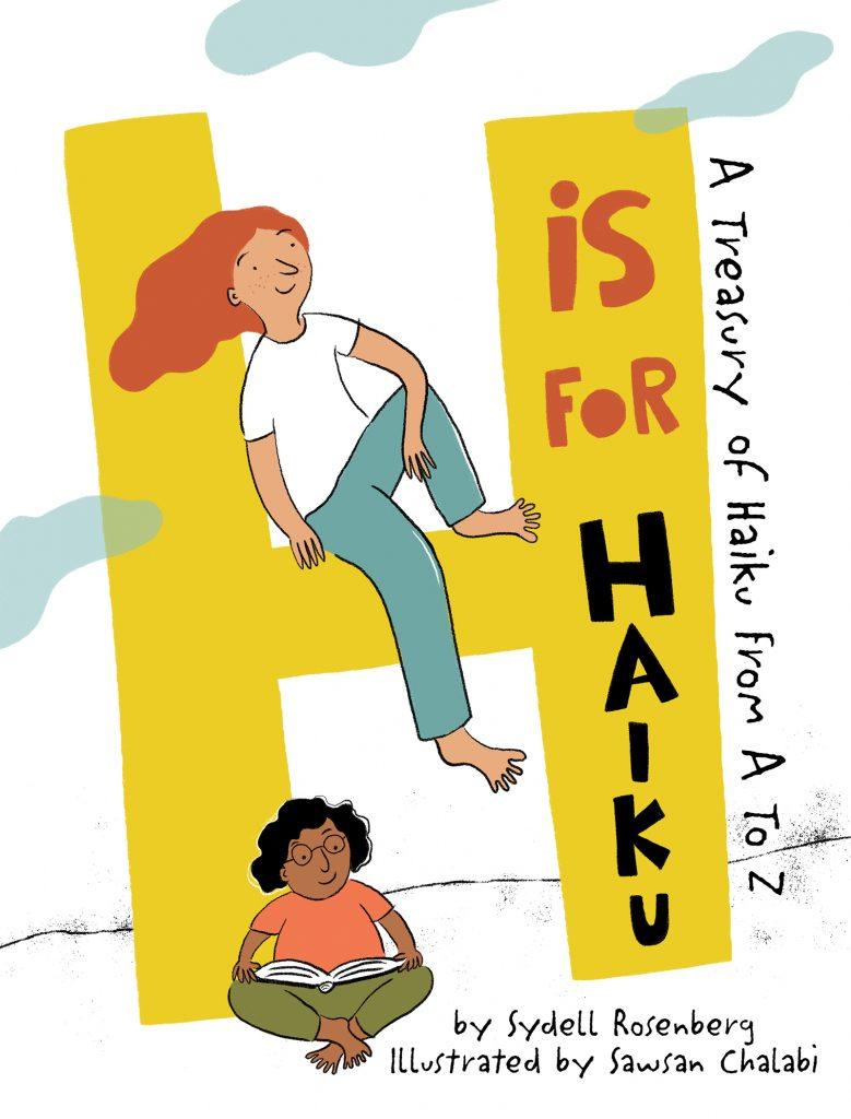 H is For Haiku cover illustration