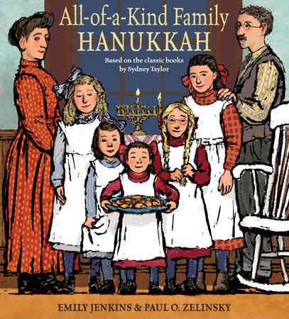 all of a kind family hanukkah book cover art