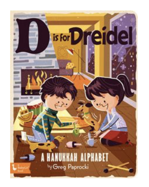D is for Dreidel book cover illustration