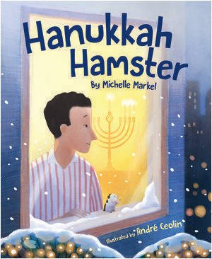 Hanukkah Hamster book cover illustration