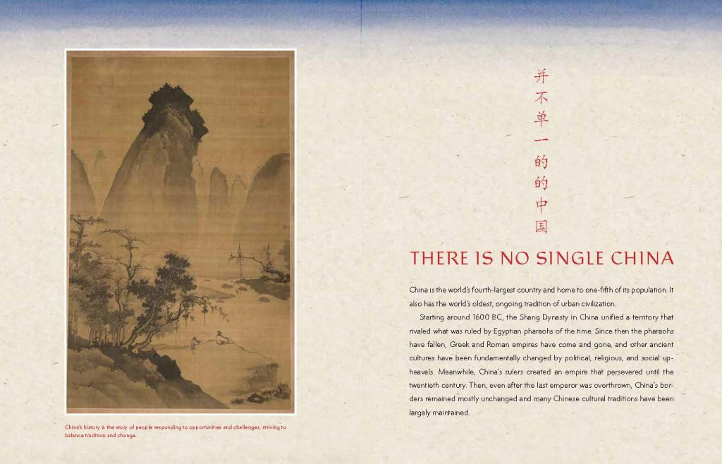 int artwork and spread from China A History by Cheryl Bardoe