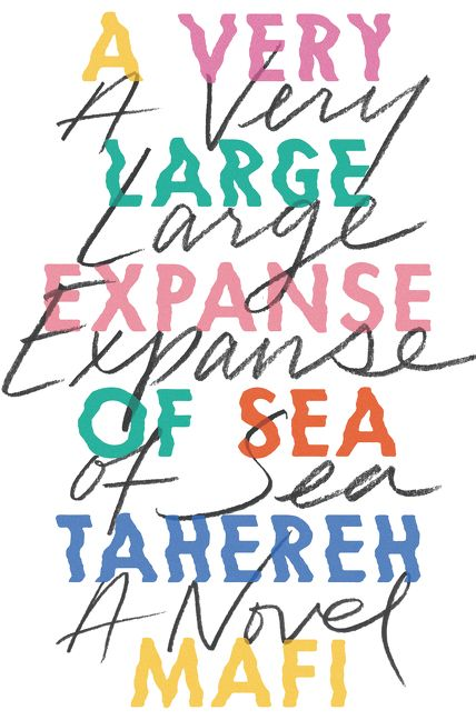 cover art from A Very Large Expanse of Sea