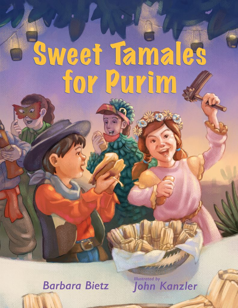 Sweet Tamales book cover