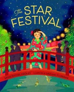 Star Festival CVR